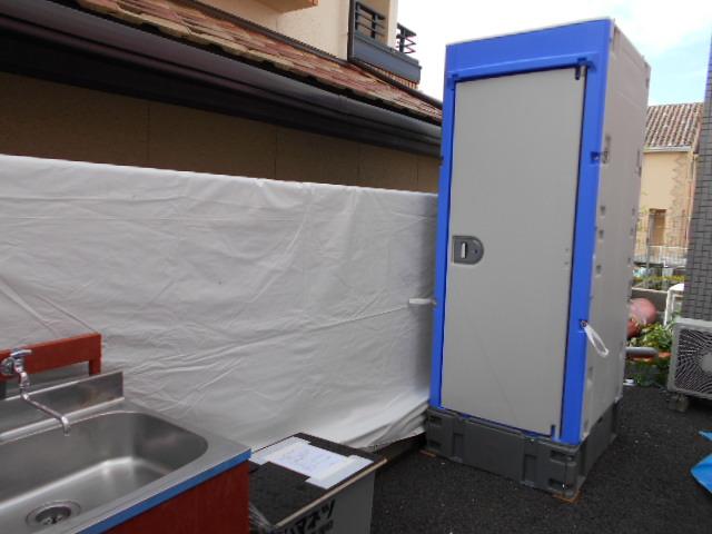 仮設トイレ設置・撤去
