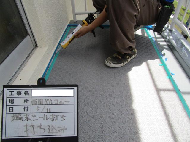 長尺シート貼り工事