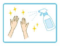 手を洗ったあと消える金を吹きかけ、風邪やインフルエンザを予防。