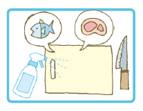洗ったまな板・包丁にたっぷり吹きかけ、その後水洗いをして除菌。